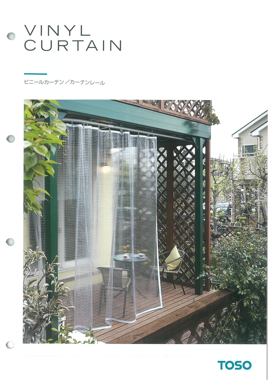 飛沫防止用ビニールカーテン